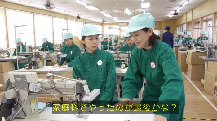 監獄のお姫さま 3話のキャプ106