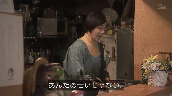 奪い愛 5話のキャプ361