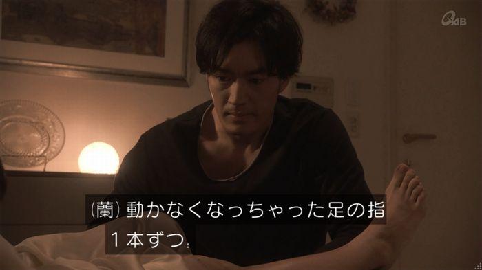 奪い愛 5話のキャプ131