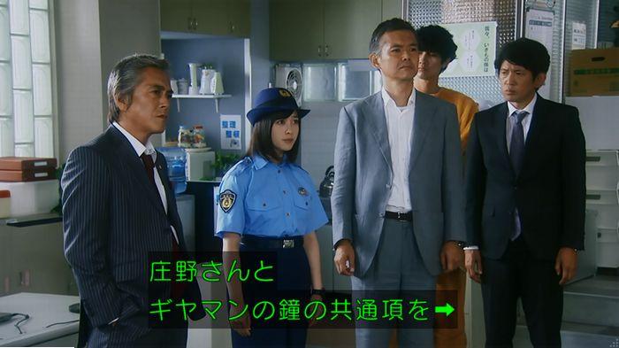警視庁いきもの係 最終話のキャプ664