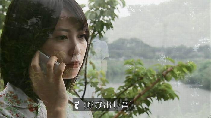 ウツボカズラの夢5話のキャプ547