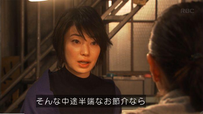 監獄のお姫さま 9話のキャプ415