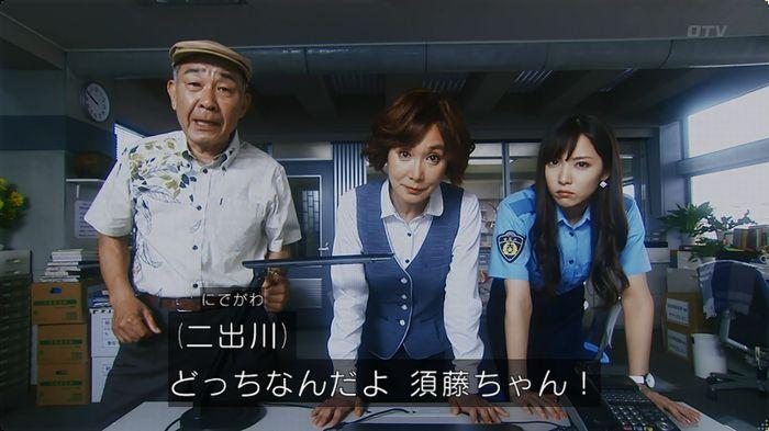 いきもの係 5話のキャプ12