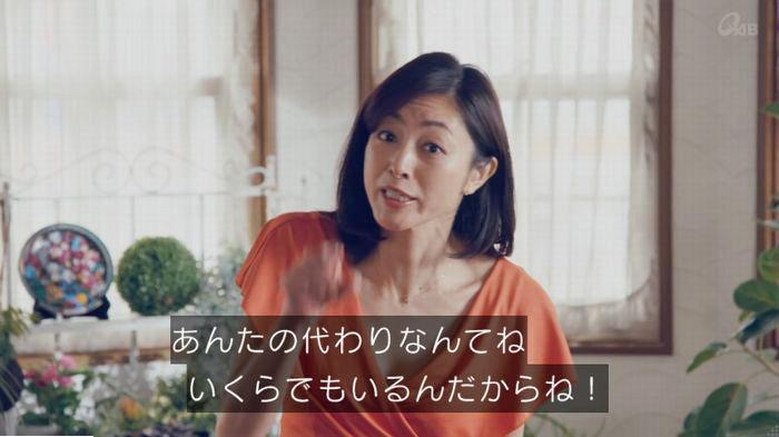 家政婦のミタゾノ 2話のキャプ90
