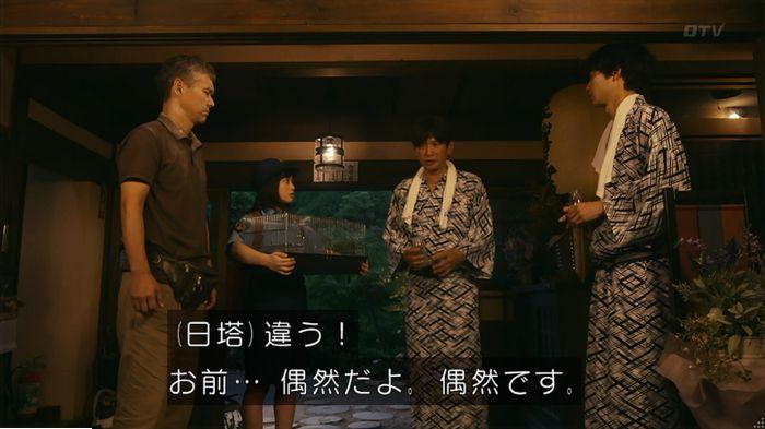 警視庁いきもの係 9話のキャプ368