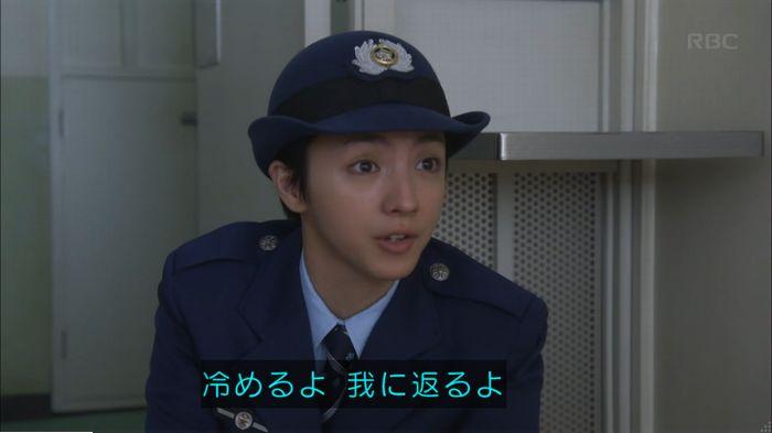 監獄のお姫さま 8話のキャプ199