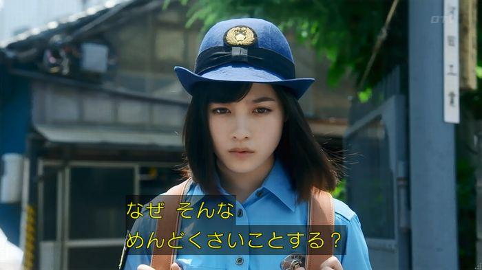 いきもの係 3話のキャプ612