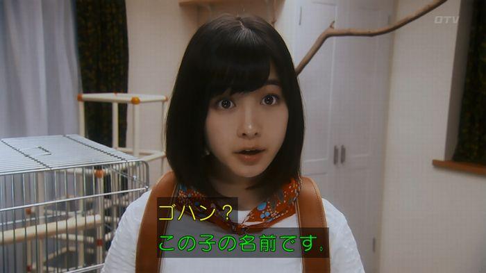 いきもの係 5話のキャプ79