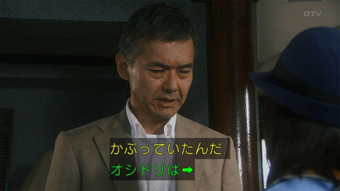 いきもの係 2話のキャプ508