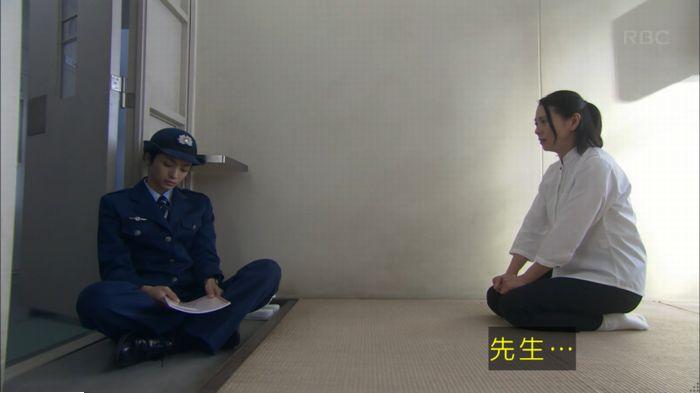 監獄のお姫さま 8話のキャプ185