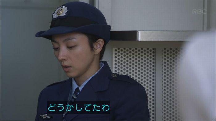 監獄のお姫さま 8話のキャプ192