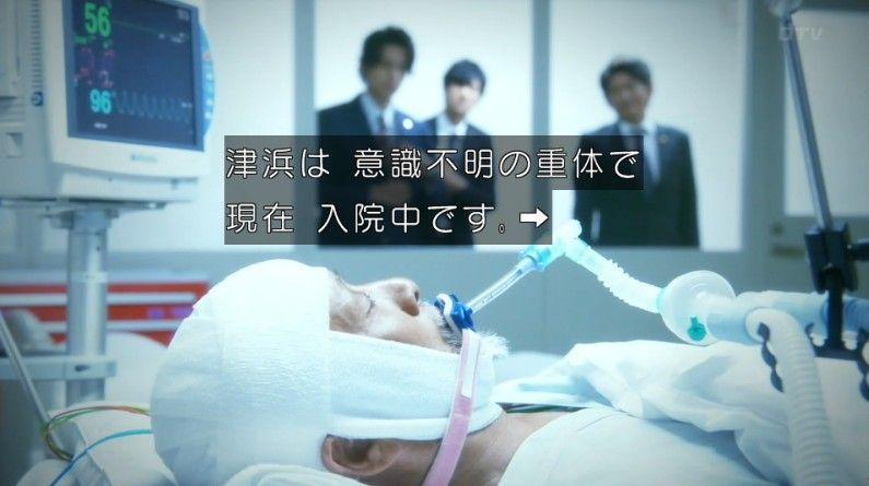 いきもの係 4話のキャプ142