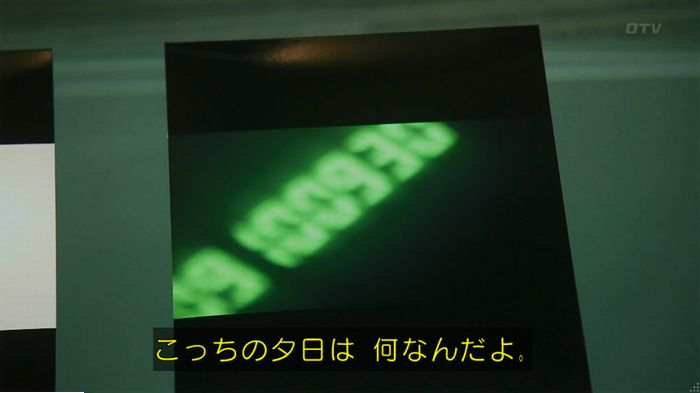 警視庁いきもの係 最終話のキャプ384