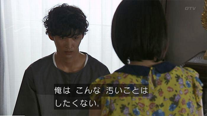 ウツボカズラの夢7話のキャプ414