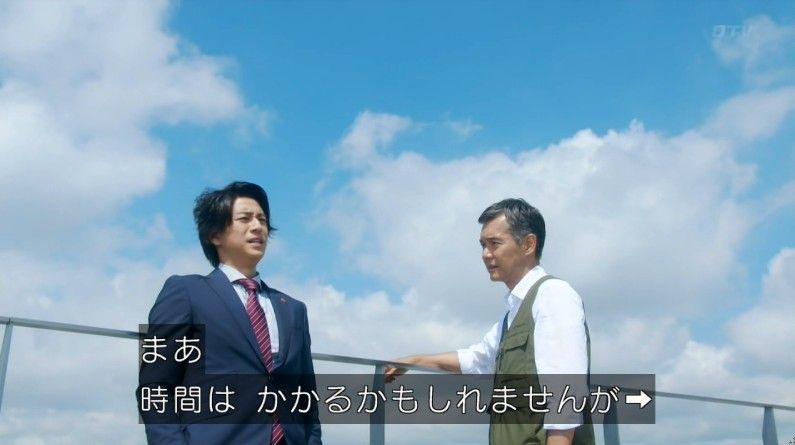 いきもの係 4話のキャプ810