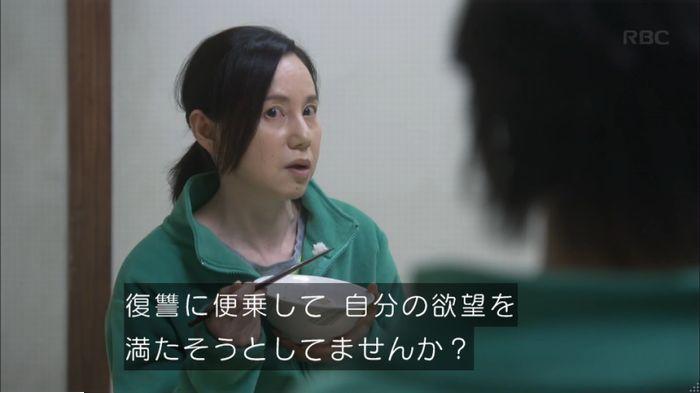 監獄のお姫さま 7話のキャプ621