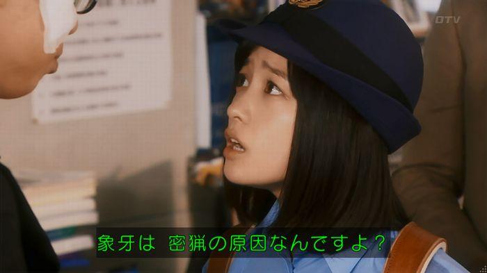 いきもの係 5話のキャプ331