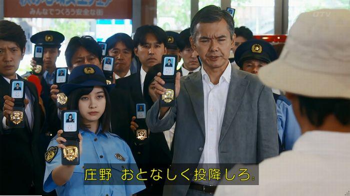 警視庁いきもの係 最終話のキャプ493