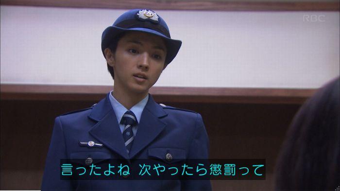 監獄のお姫さま 2話のキャプ372