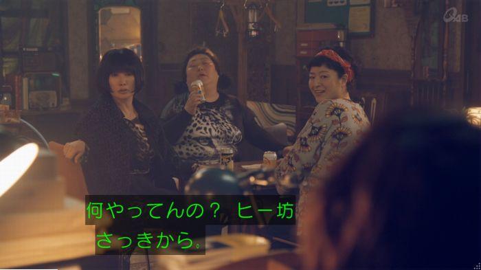 家政婦のミタゾノ 5話のキャプ486