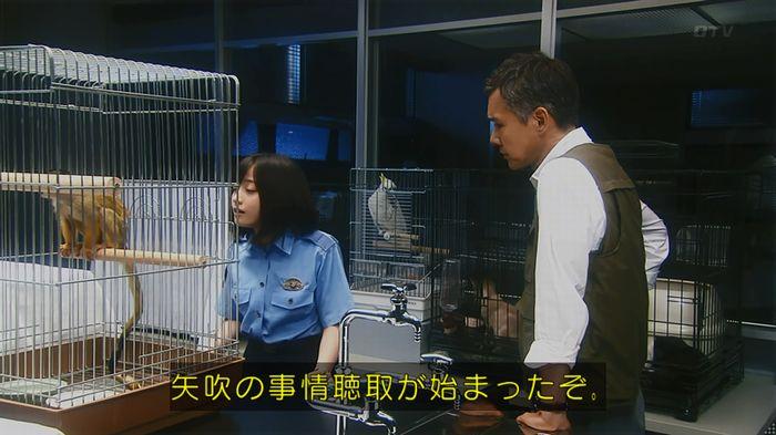 いきもの係 5話のキャプ617