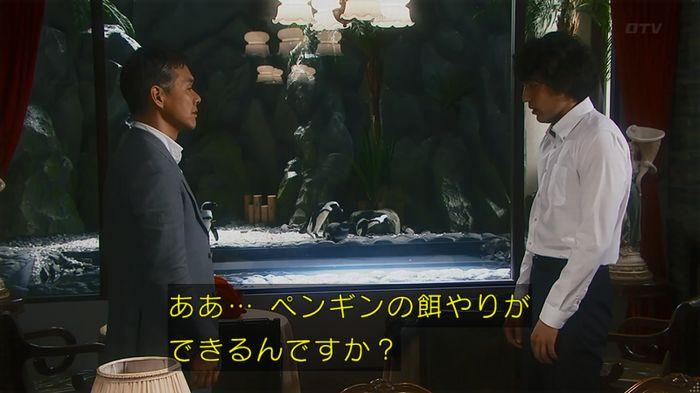 いきもの係 2話のキャプ248