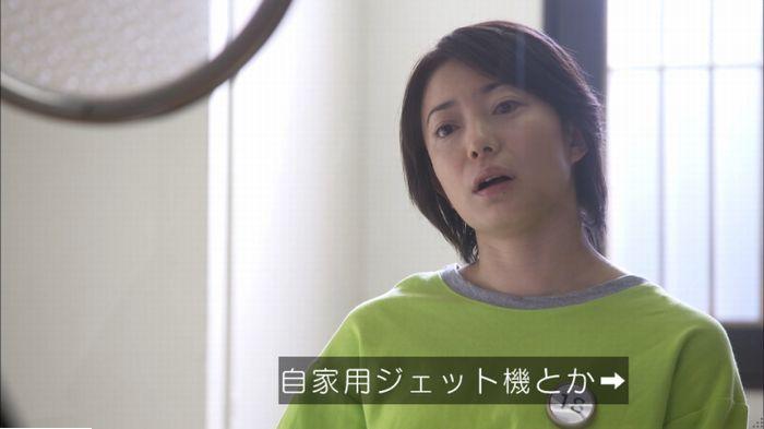 監獄のお姫さま 4話のキャプ631