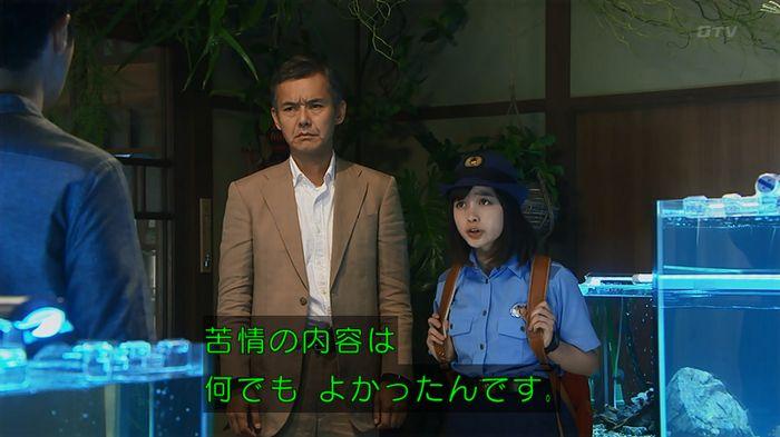 7話のキャプ692