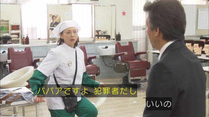 監獄のお姫さま 6話のキャプ506