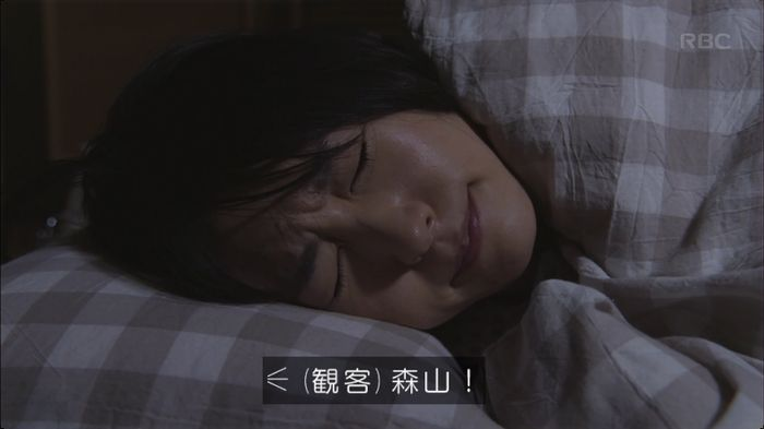 逃げ恥 8話のキャプ96