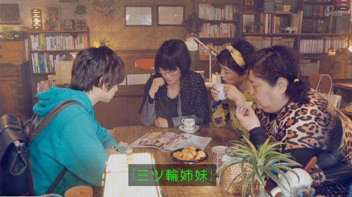家政婦のミタゾノ 2話のキャプ41