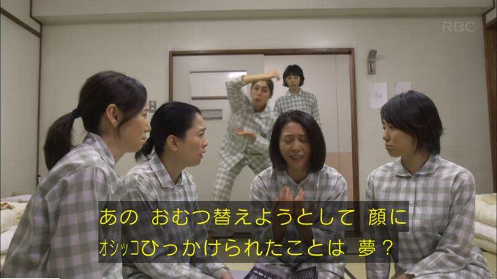 監獄のお姫さま 6話のキャプ136