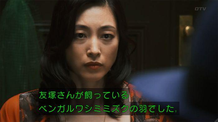 警視庁いきもの係 8話のキャプ727