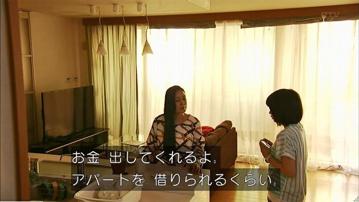 ウツボカズラの夢6話のキャプ332