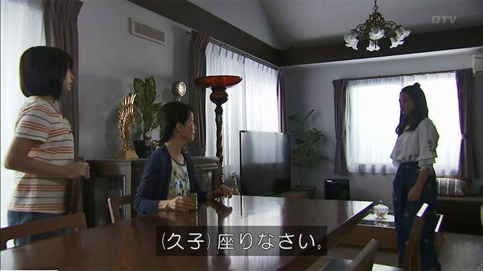 ウツボカズラの夢7話のキャプ221