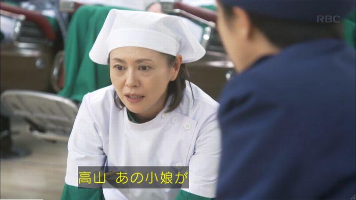 監獄のお姫さま 7話のキャプ573