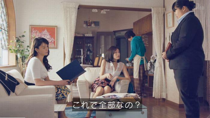 家政婦のミタゾノ 2話のキャプ136