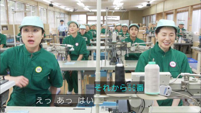 監獄のお姫さま 5話のキャプ84