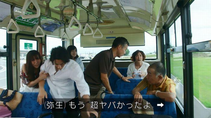 警視庁いきもの係 9話のキャプ51