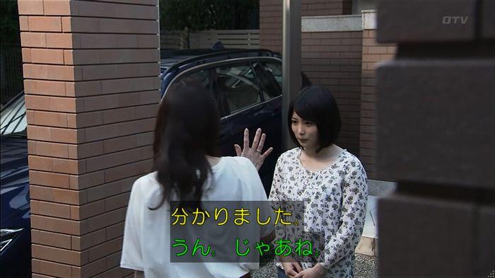 ウツボカズラの夢4話のキャプ615