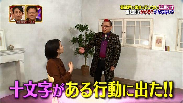 櫻井・有吉THE夜会のキャプ68