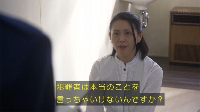 監獄のお姫さま 8話のキャプ176