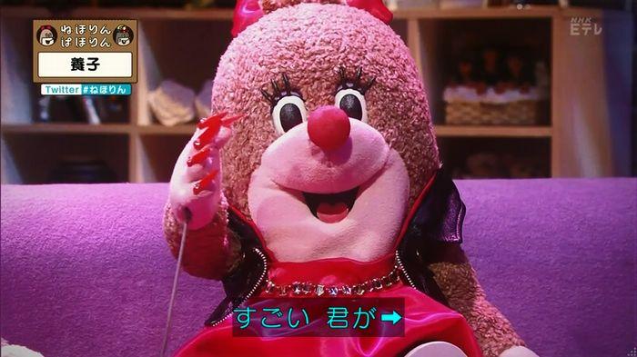 ねほりん 養子回のキャプ344