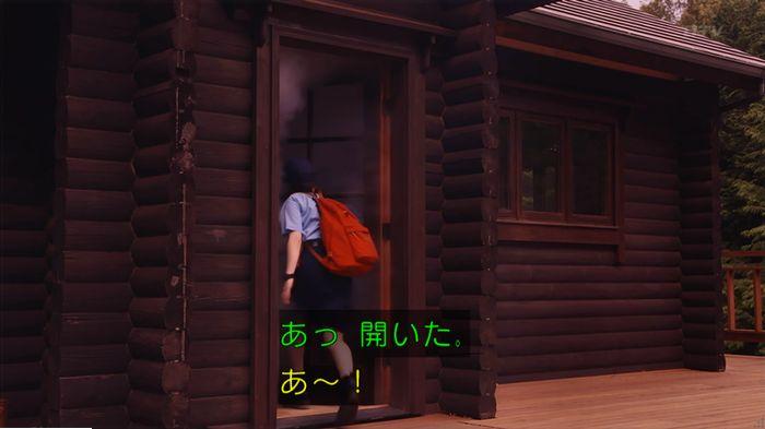 警視庁いきもの係 9話のキャプ327