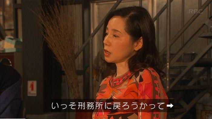 監獄のお姫さま 9話のキャプ367