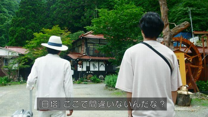 警視庁いきもの係 9話のキャプ211