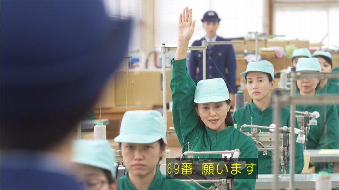 監獄のお姫さま 4話のキャプ121