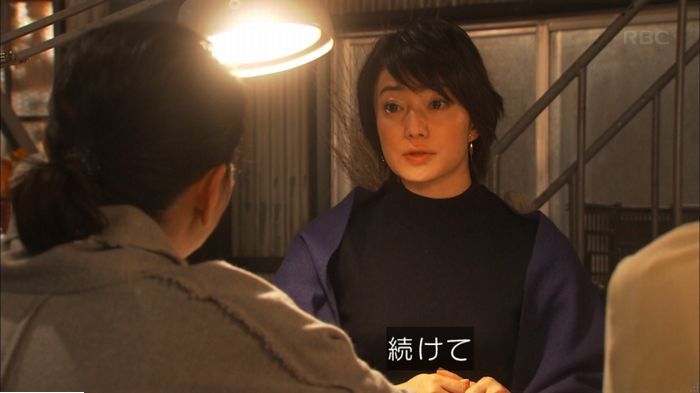 監獄のお姫さま 9話のキャプ328