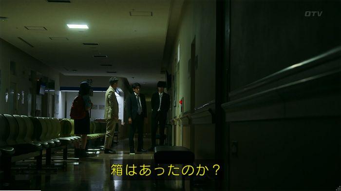 警視庁いきもの係 9話のキャプ768