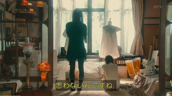 海月姫7話のキャプ412
